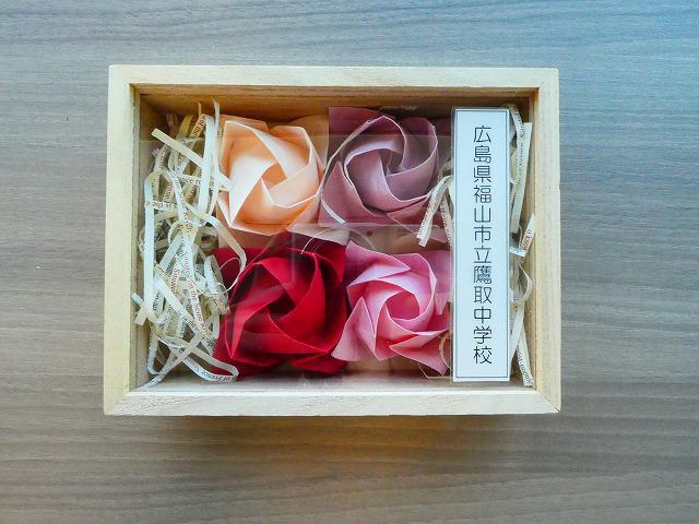 修学旅行生_織りバラ.jpg